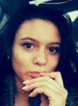 Valeriya Frunze, 24  , Ust-Uda