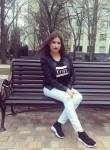 Ксения, 27 лет, Ставрополь