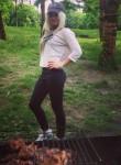 Katerina, 27  , Svalyava