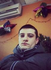 Павел, 26, Россия, Сергиев Посад
