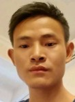 王先生, 31, Shenzhen
