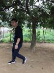 郁小飞, 32  , Guangzhou