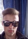 Василь, 22  , Pechenizhyn