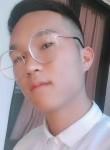 彭瑚, 18, Changsha