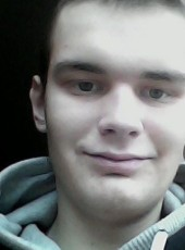 Andrey, 19, Ukraine, Cherkasy