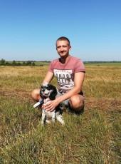 Дмитрий, 29, Україна, Київ