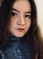 Валерия, 18, Россия, Казань