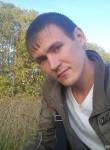 Mikhail, 31, Cheboksary