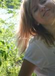Арина, 31, Nizhniy Novgorod