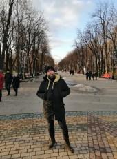 Veysel, 41, Ukraine, Kiev