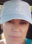 Nataliya, 40  , Rtishchevo