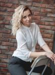 Irina, 27  , Sergiyev Posad