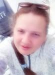 Анастасия, 26 лет, Камызяк