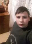 Аооц, 18  , Gyumri
