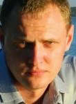 Евгений, 34 года, Екатеринбург