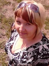 Rosali, 37, Russia, Almetevsk