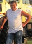 Сергій, 30 лет, Рівне