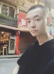 Devil, 29, Chenzhou
