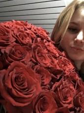 Kristina, 20, Russia, Blagoveshchensk (Amur)