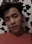 易国峰, 22, Zunyi