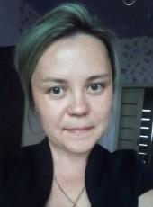 Dasha, 37, Russia, Cheremkhovo