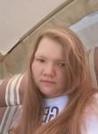 Alina, 22  , Gostagayevskaya