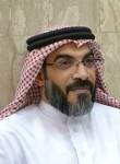 Ahmef, 44  , Manama