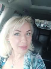 Oksana, 42, Russia, Kazan