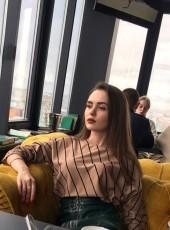 Olga, 22, Russia, Omsk