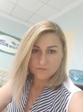Anyuta, 32, Kazakhstan, Karagandy