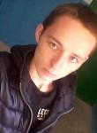 паинька, 19 лет, Ульяновск
