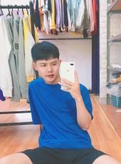 Bảo, 19, Vietnam, Ho Chi Minh City
