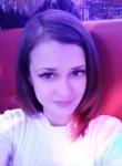 Галина, 30 лет, Жуковский