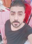 البطل, 26  , Al Mansurah