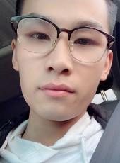 周哥哥, 21, China, Beijing