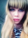 Лолита, 21 год, Валуйки