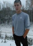 Евгений, 20, Starodub