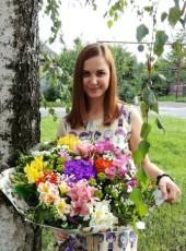 Kristina, 29, Ukraine, Horlivka