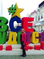 NATALI, 29, Russia, Krasnoyarsk