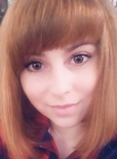 Katya, 28, Russia, Vyazniki