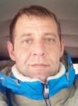 Сергей, 38 лет, Волгодонск