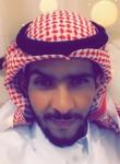 al7ub_vip, 28  , Riyadh