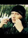 WH0AM1, 29  , Ivano-Frankvsk