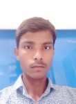 Aakash, 19, Ahmedabad