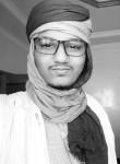 أمين, 27  , Nouakchott