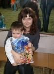 Diana, 27, Dzerzhinsk