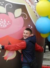Mikhail, 28, Ukraine, Kharkiv