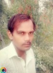 Ibrahim , 25  , Lahore