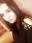 Vitalina, 20  , Bryansk