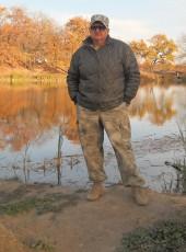 Sergey, 48, Russia, Samara